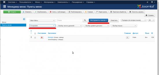 Joomla 3 корзина скриншот
