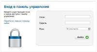 Joomla форма авторизации