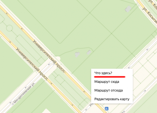Яндекс точки координат
